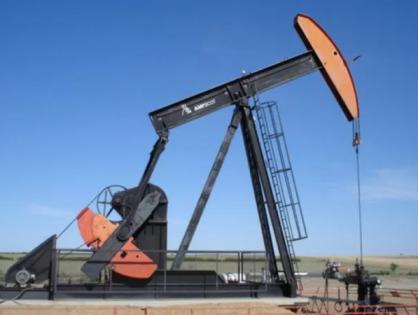 Auditoría Integral Sector Hidrocarburos