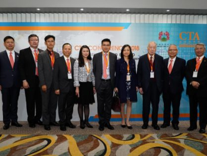 Kenneth Chau & Co has sponsored the CTA Conference 2018 in Hong Kong