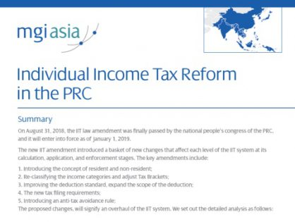 MGI Asia publishes new whitepaper: Individual Income Tax Reform in the PRC