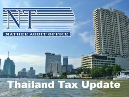 Do you have clients with business in Thailand? Be sure you are up to date with the latest transfer pricing requirements