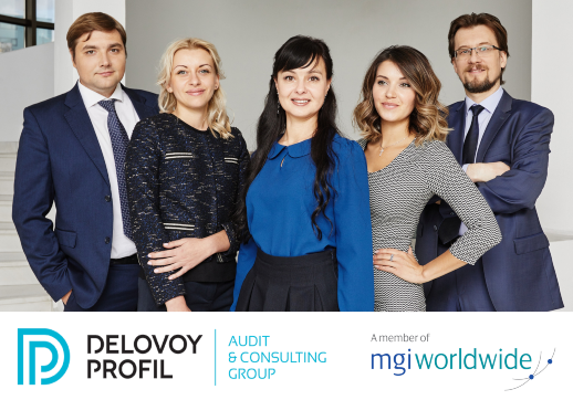 A big welcome goes out to our new members in Russia as DELOVOY PROFIL Group joins the MGI Worldwide with CPAAI accounting network and association in the Europe Region