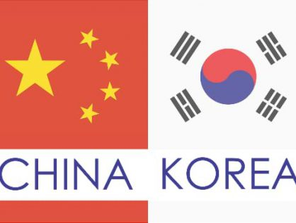 MGI Worldwide CPAAI firms continue to have a voice in international publications! In the latest edition of the IAB, our members in China and Korea contribute to key articles
